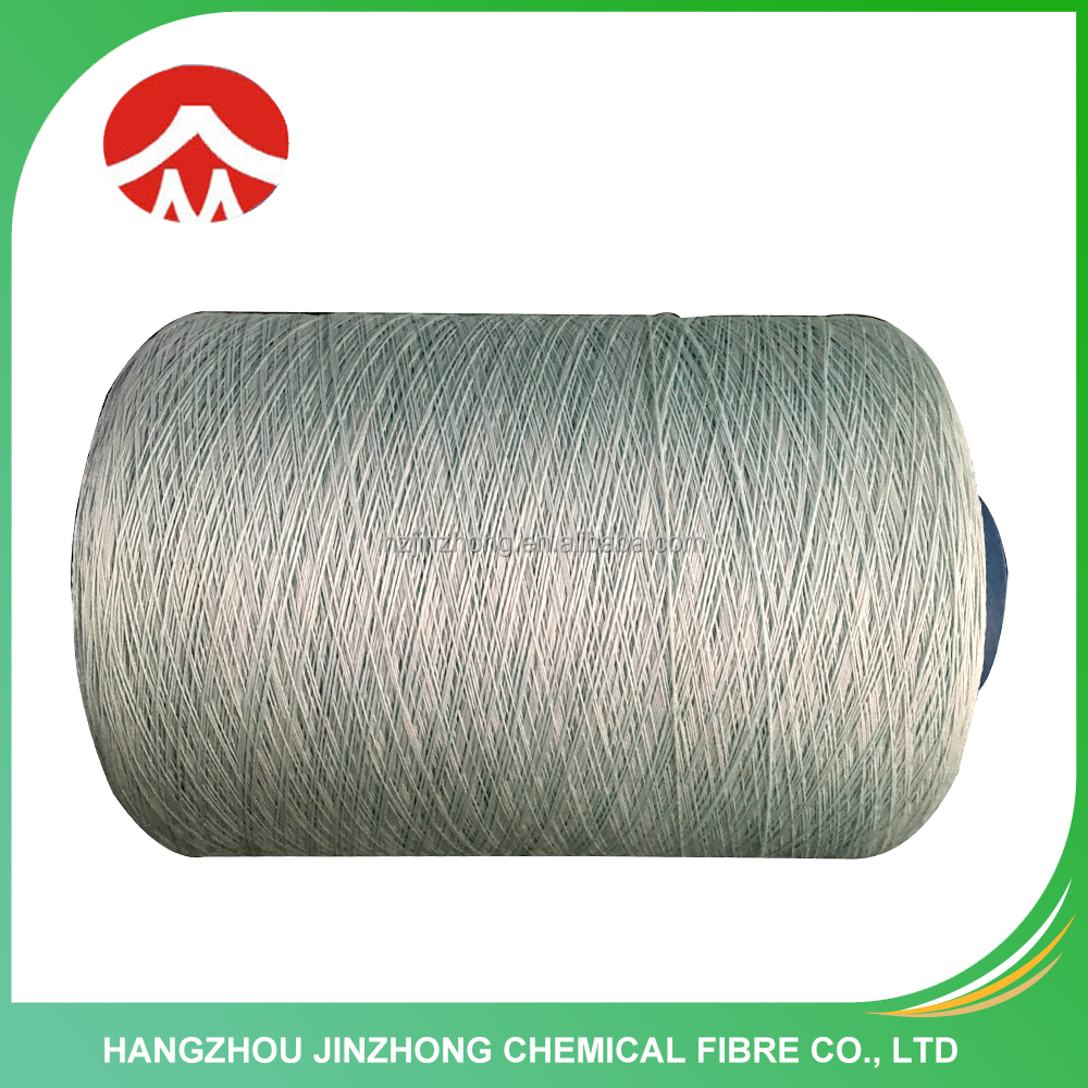 Excellent quality polyester fdy 300d/2/2 twist space dyed yarn