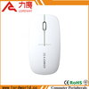 2015 hot selling Ultra-thin 2.4G for apple wireless mouse,factory direct offer