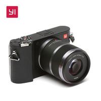 YI M1 Mirrorless Digital Camera with 42.5mm F1.8 Lens Storm Black