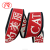 /product-detail/high-stretch-polyester-nylon-soft-jacquard-elastic-band-with-embossed-logo-60767010409.html