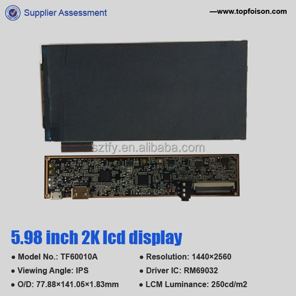 6 inch TFT LCD screen panel 3D hd is 1440p screen vr used to with hot selling board display module lcm monitor component