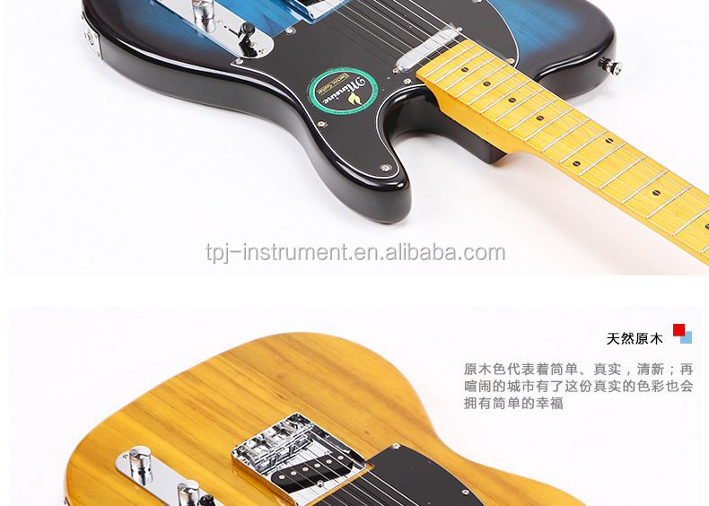 2014 Hot-Selling Guitar Made-in-China Electric Guitar LP Style Electric Guitar