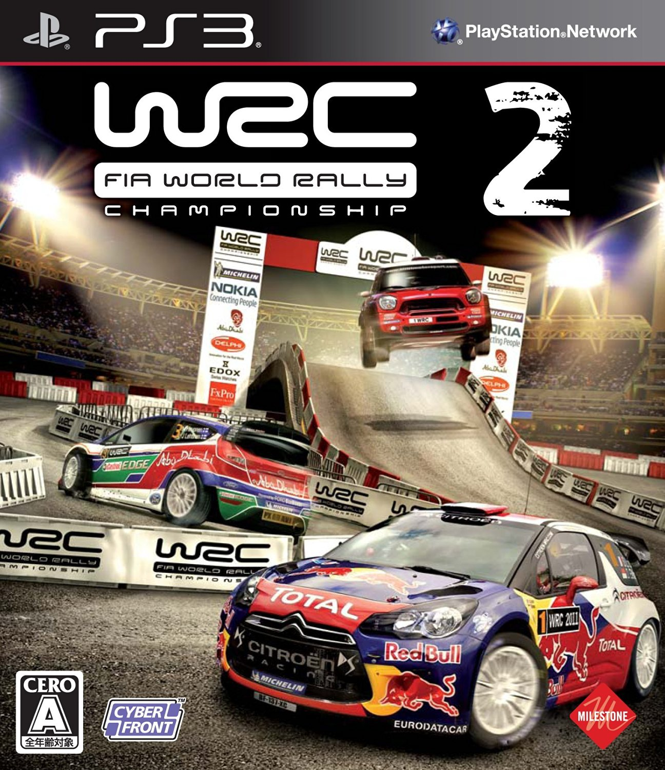 WRC 2: FIA World Rally Championship [Japan Import]