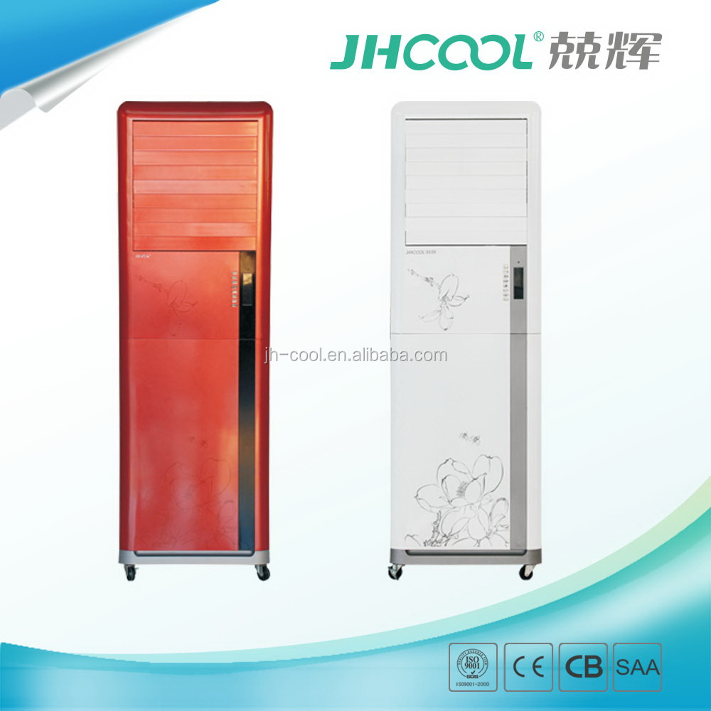 Home Appliance Wholesale Portable Room Air Cooler Mist Water Evaporative Cooling System