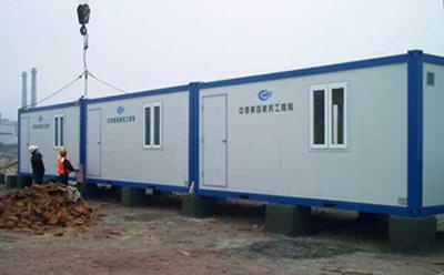 20Feet standard container House High-qualified with welding steel structure