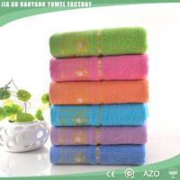 Super Cheap custom china supplier Best Selling bath towels wholesale bulk