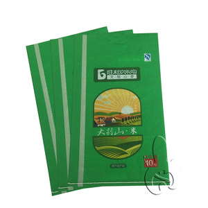 rice storage recycle color printed pp woven rice bag wholesale