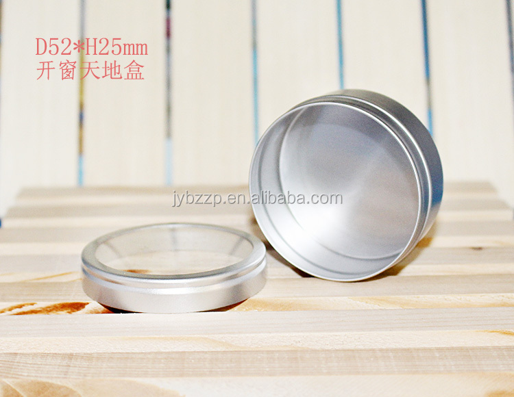 80g,60g,100g,120g,150g custom cosmetic tin aluminium,aluminum lip balm tin,tin candle container