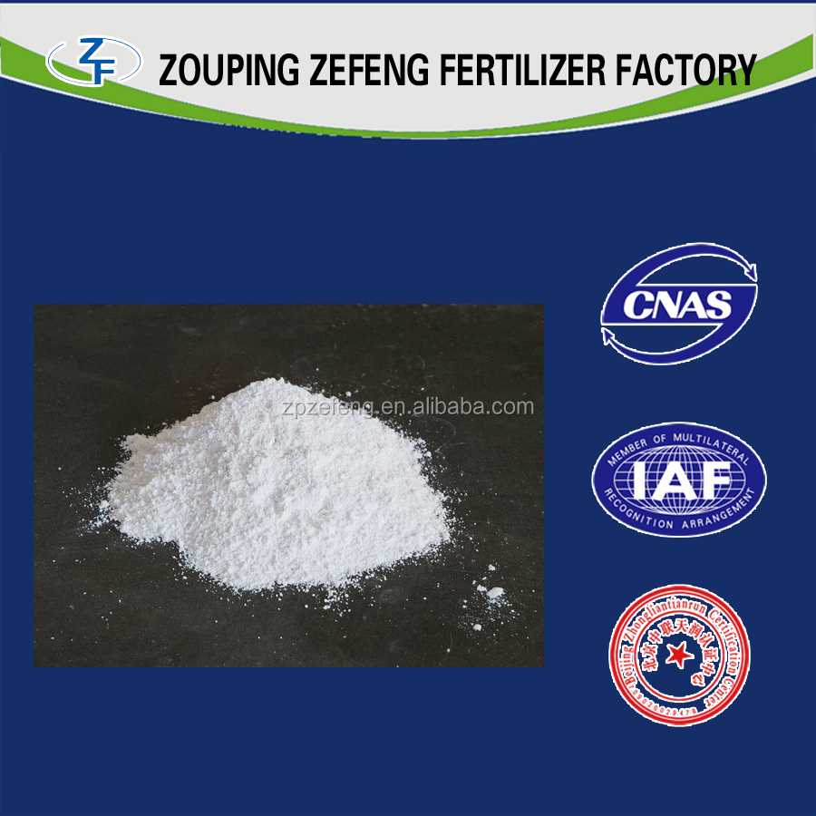 Calcium Hydroxide Price, View Calcium Hydroxide, Zefeng