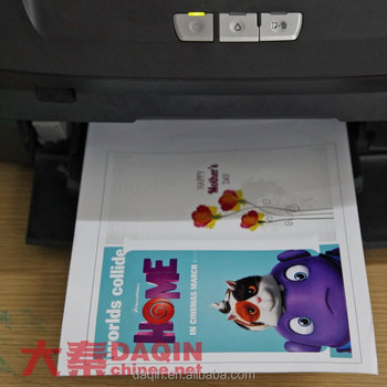 Daqin custom small vinyl sticker printing machine for sale