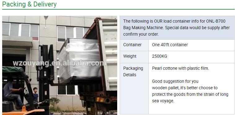 ONL-B700-800 multifunctional non woven bag making machine