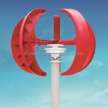 High efficiency vertical axis wind generator 200w 12v/24v
