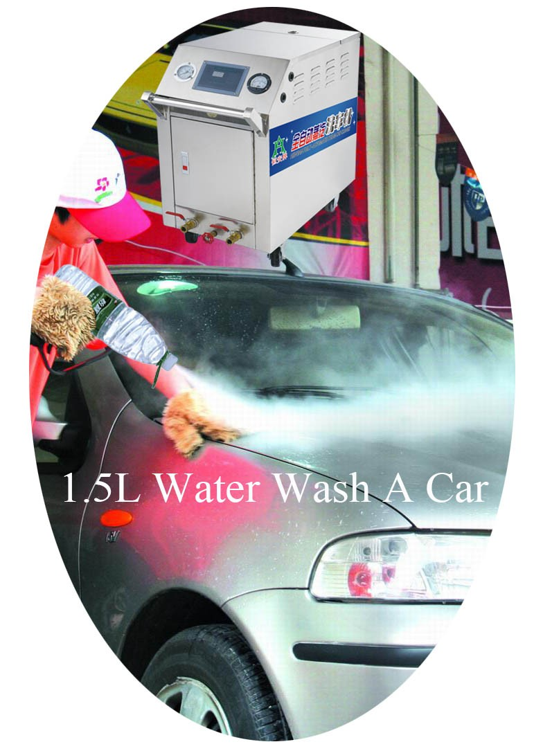 1.5L Water A Car by Steam Wash