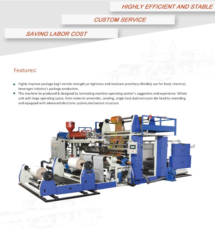 Laminating machine03.jpg