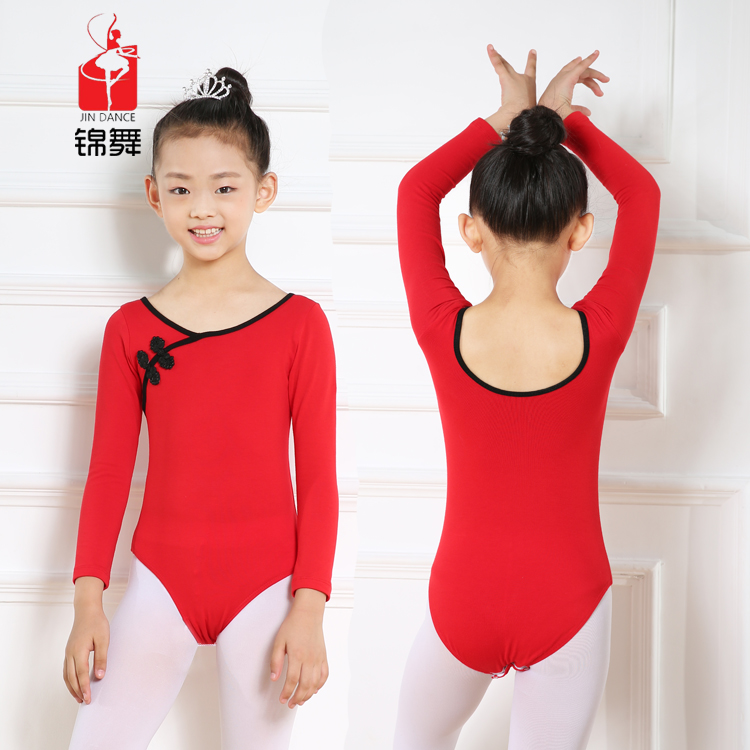 079ea3fdc66d China Fancy Leotards