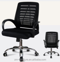 Discount lane furniture office mesh chairs