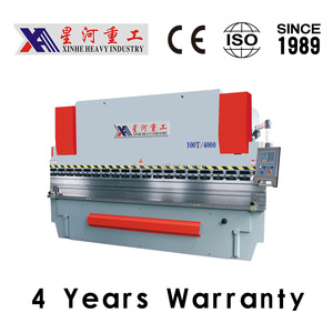 Type of WC67Y-300/3200 hydraulic press brake to have a long standing reputation