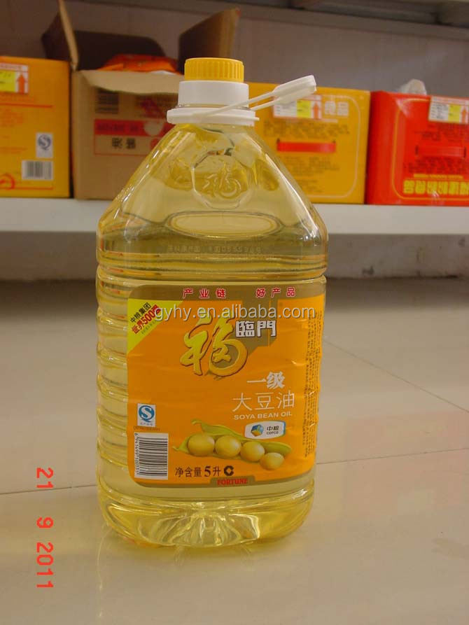Cold Press Soybean Oil Plant/soybean Oil Manufacturing Process ...