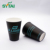 Wholesale tea cups with decorative good printing single wall paper cup for hot beverage