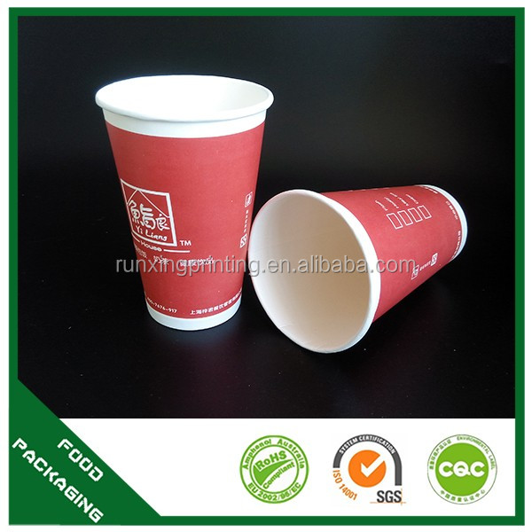 China manufacture muffin paper cup making
