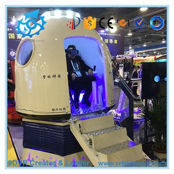 jmdm original copyright 9d virtual reality lunar exploration vr spaceship  game simulator 9d vr for education, View vr spaceship game simulator 9d vr  ,