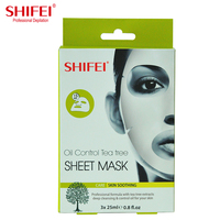 Design Your Own Moisturizing Recover Skin Oil Control Tea Tree Extracts Brightening Face Care Sheet mask