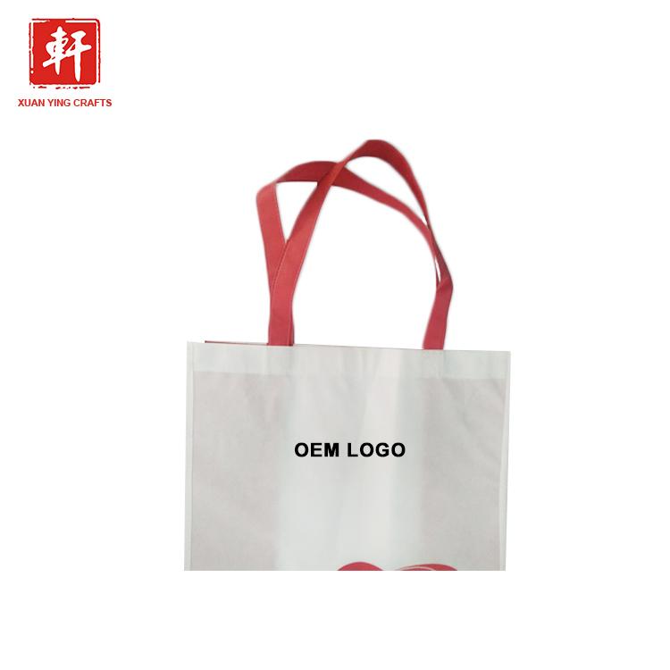 유로 레벨 표준 및 산업 사용 크래프트/공예 종이 가방