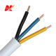 BS 6004 3 Core 25mm NYM Cable