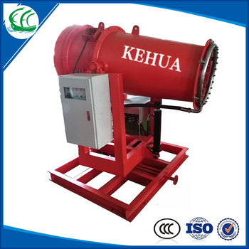 Oem Automatic Water Spray Cannon For Dust Control