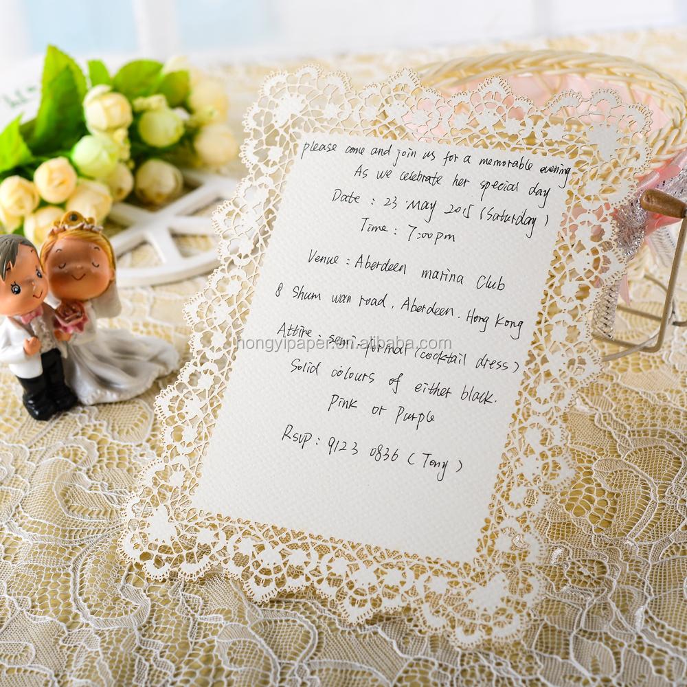 свадебное меню образец