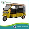 2016 Qiangsheng new model bajaj three wheeler e-rickshaw price