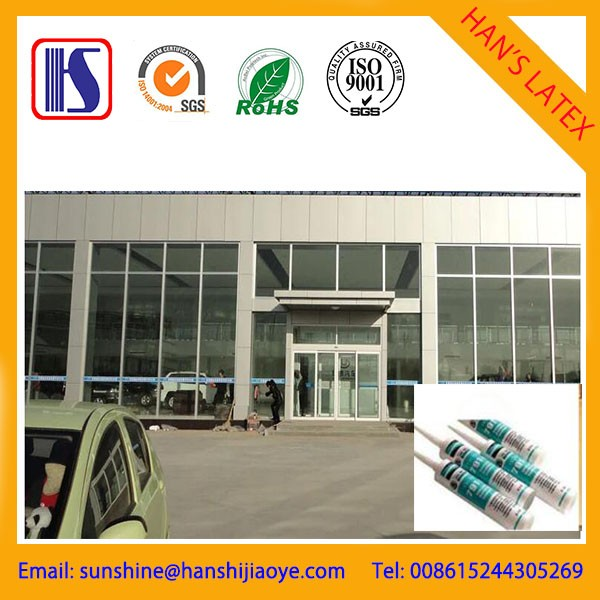 Good supplierSilicone sealant for metal general purpose silicone sealant, silicone factory