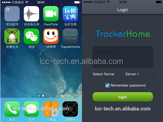 mobile tracking software  for pc