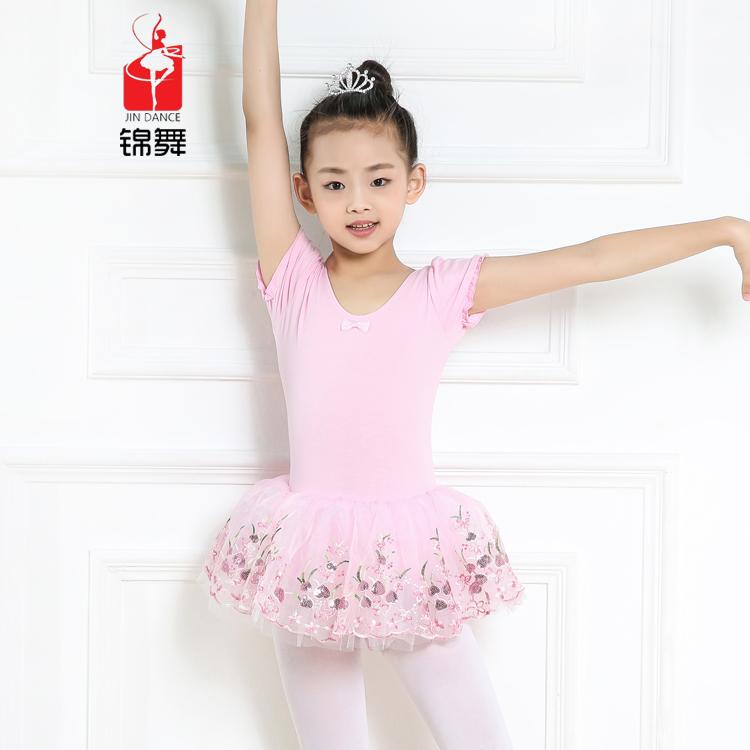 8a86ffef6 Fashion Design Kids Girls Ballet Dance Lace Leotards Sexy White ...