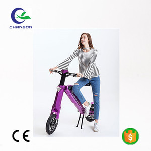 chanson AK1 mobility scooter spare parts