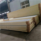 Customized Heat insulation Walk-in Freezer Cold Store PU polyurethane aluminium sandwich panel roof sheet