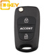 Car Flip Entry Remote Key Case Shell 3 Button Uncut Blade Replacement For Hyundai Accent