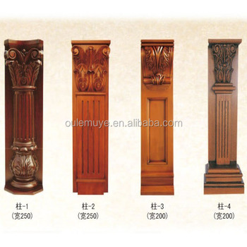 Superieur High End Teak Wood Decorative Moulding Furniture For Mirrors