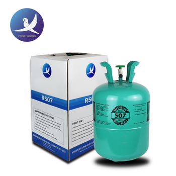 Mixed refrigerant gas R507 gas,purity 99.5% min