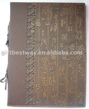 PU leather A4 menu cover /Ancient Character menu cover
