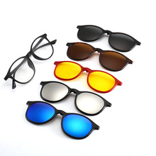 c445b86fc1c Optical Glasses With Magnetic Clip On Polarized Sunglasses Lens Wholesale