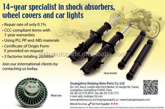 Air Suspension Shock Absorber 1643203031