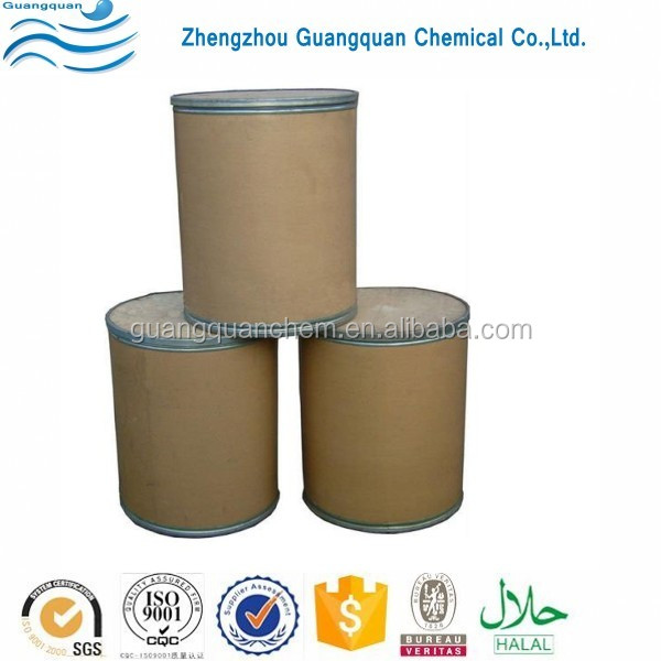 Guangquan providing food additive vanillin