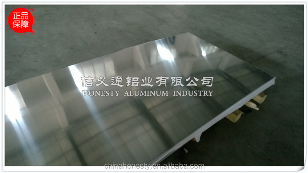 High Tensile Strengh Aluminium sheet 5052 5754 5083 5005