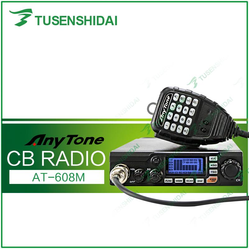 Anytone Radio Wholesale, Radio Suppliers - Alibaba