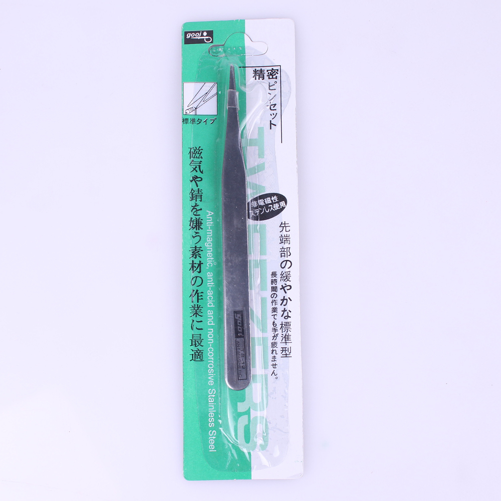 Nail Art Tools Manicure Pedicure Straight Tweezers
