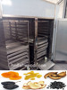 Hot sale tray type fruits and vegetables dehydrator/dryer/drying machine