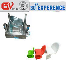 egg chair royal chair mold making factory