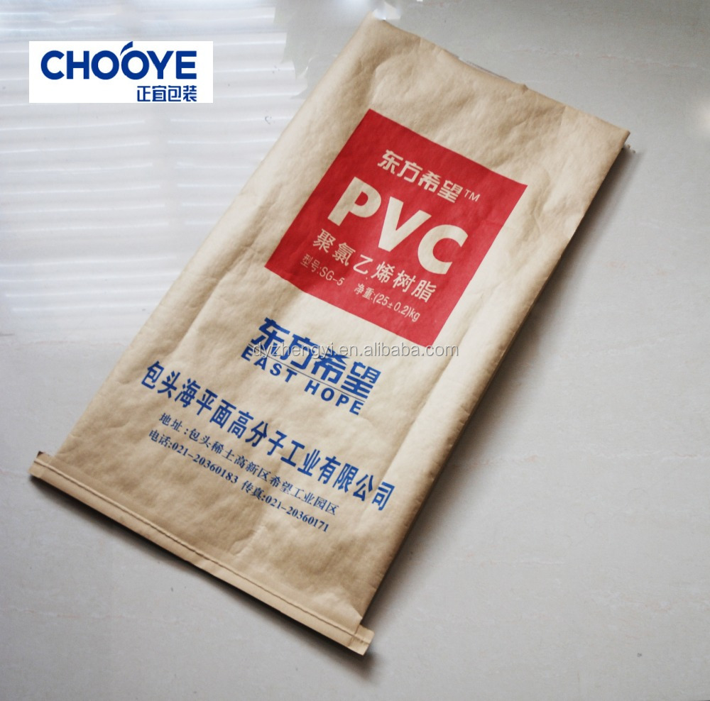 printed water resistant plastic lined kraft paper bag for industrial use