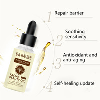 DR.RASHEL Amino Acid Collagen Anti Aging Firming Lifting Restore Skin Beauty Essential Facial Oil